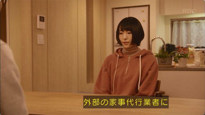 逃げ恥 最終話のキャプ66