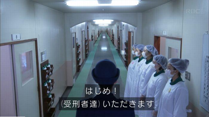 監獄のお姫さま 2話のキャプ159