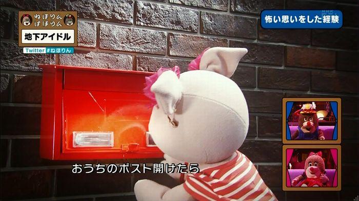 ねほりん 地下アイドル後編のキャプ95