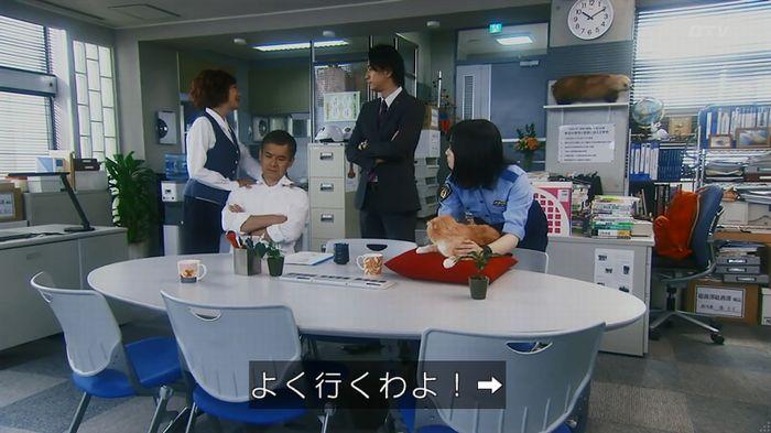 いきもの係 2話のキャプ69