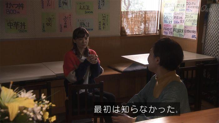 奪い愛 5話のキャプ369