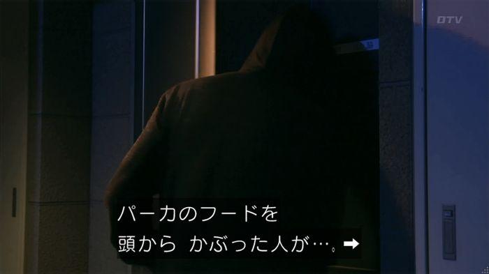 いきもの係 3話のキャプ368