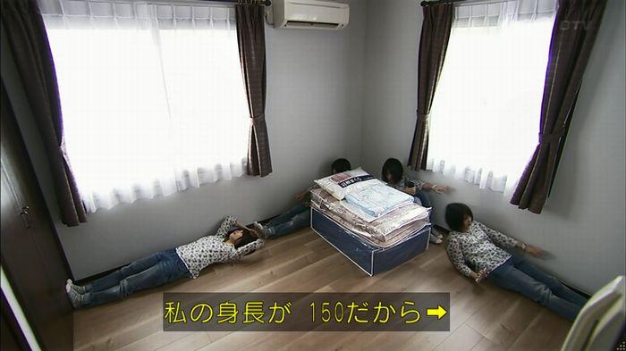ウツボカズラの夢1話のキャプ150