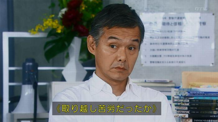 警視庁いきもの係 8話のキャプ837