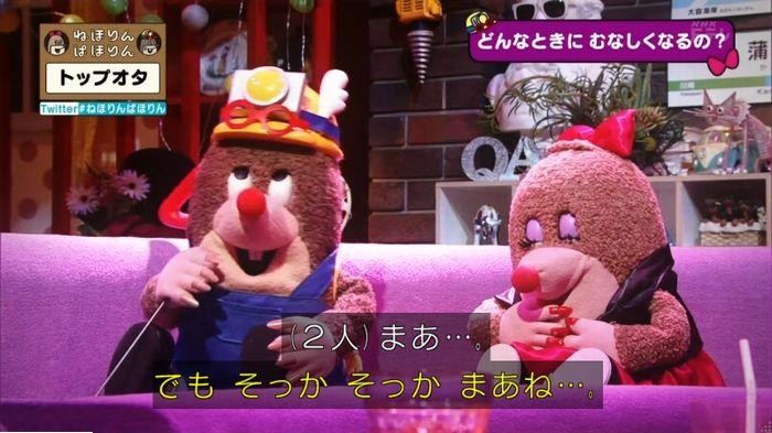 ねほりんぱほりんのキャプ384
