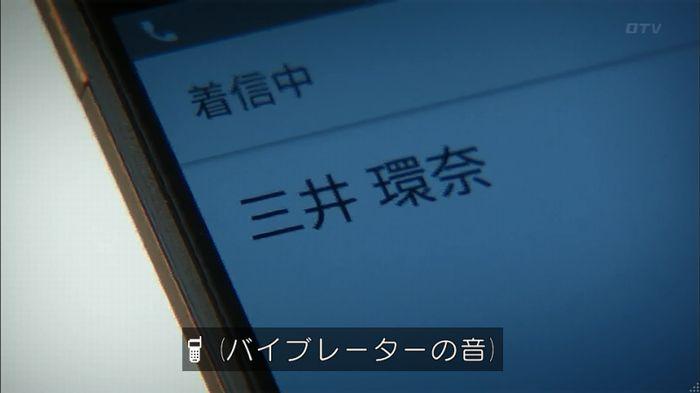 コード・ブルー4話のキャプ83