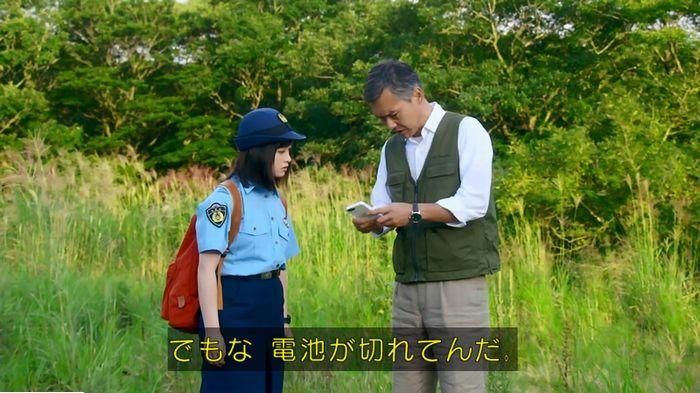 警視庁いきもの係 最終話のキャプ239