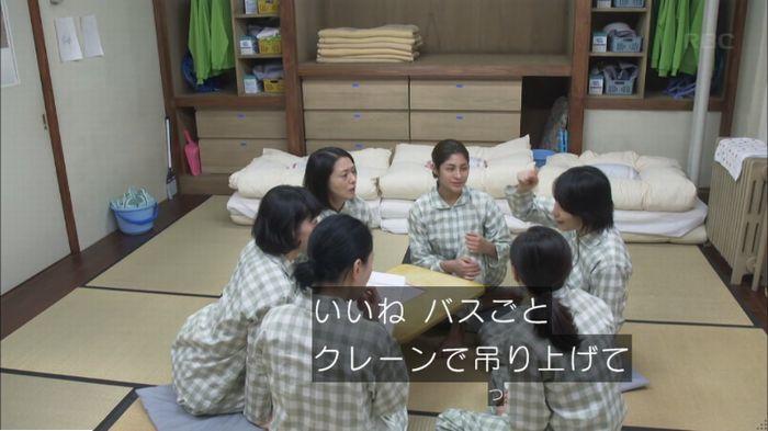 監獄のお姫さま 7話のキャプ208