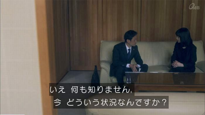 家政夫のミタゾノ4話のキャプ689