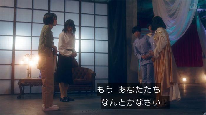 家政夫のミタゾノ6話のキャプ96