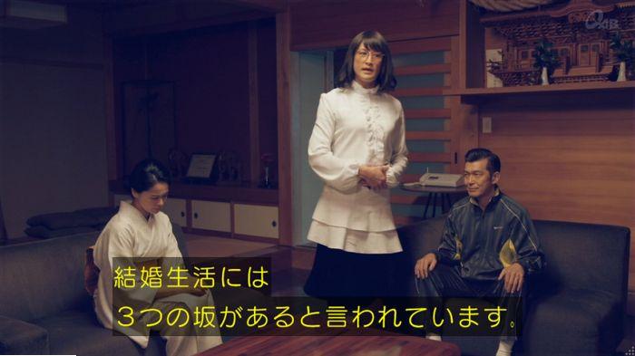 家政婦のミタゾノ 7話のキャプ618