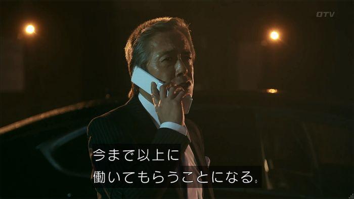 警視庁いきもの係 8話のキャプ864