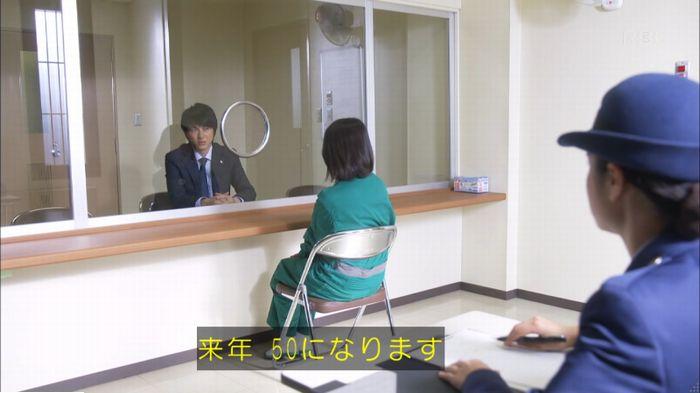 監獄のお姫さま 8話のキャプ589