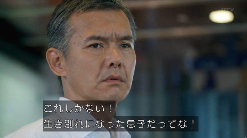 いきもの係 4話のキャプ92
