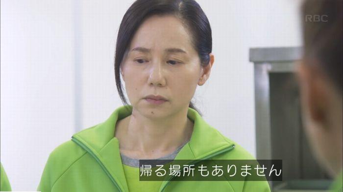 監獄のお姫さま 6話のキャプ451
