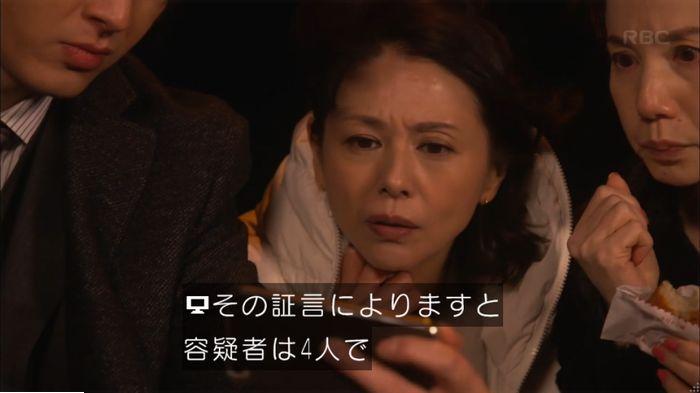 監獄のお姫さま 7話のキャプ661
