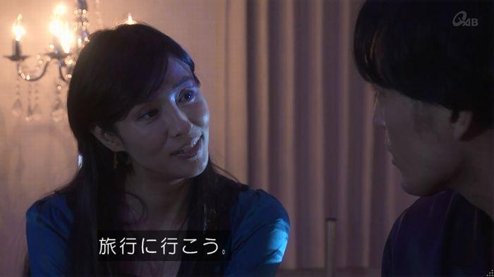 奪い愛 4話のキャプ166
