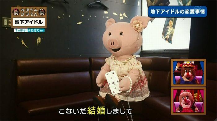 ねほりん 地下アイドル後編のキャプ360