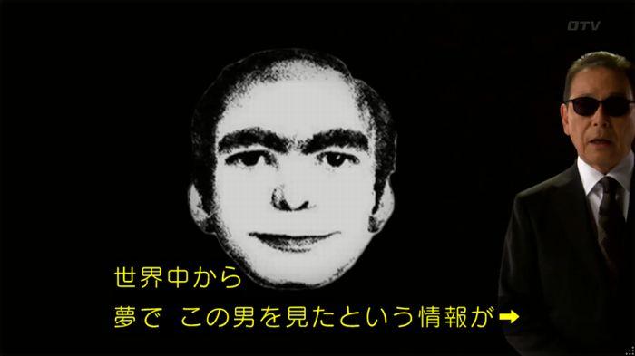 世にも奇妙な物語 夢男のキャプ26