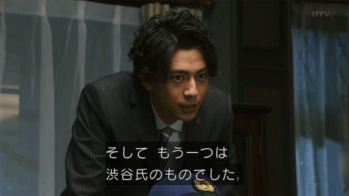 警視庁いきもの係 8話のキャプ695