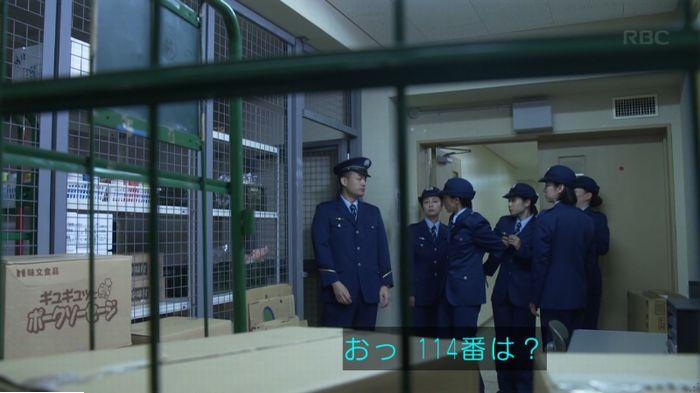 監獄のお姫さま 3話のキャプ264