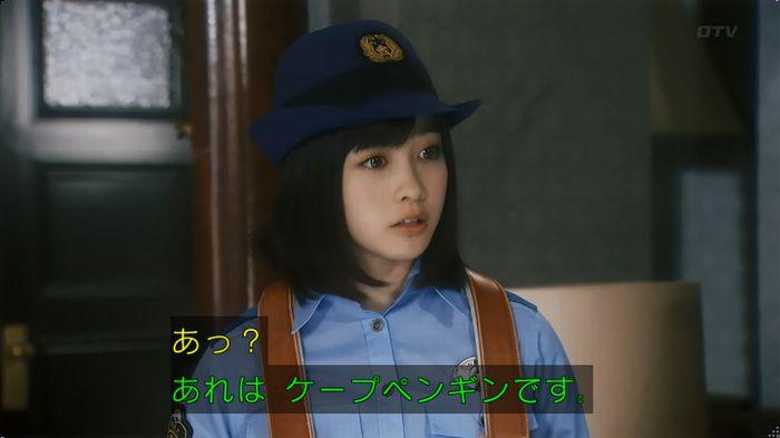 いきもの係 2話のキャプ23