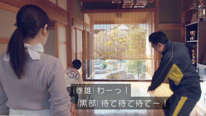 家政婦のミタゾノ 7話のキャプ468