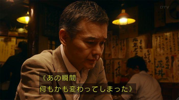 いきもの係 3話のキャプ340