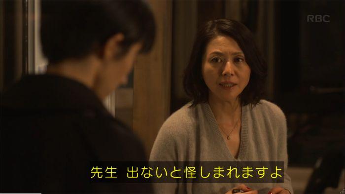 監獄のお姫さま 6話のキャプ166