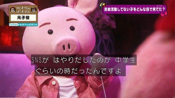 ねほりん元子役のキャプ248