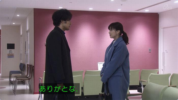 奪い愛 3話のキャプ619