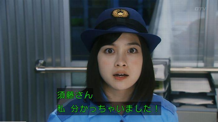 警視庁いきもの係 最終話のキャプ447