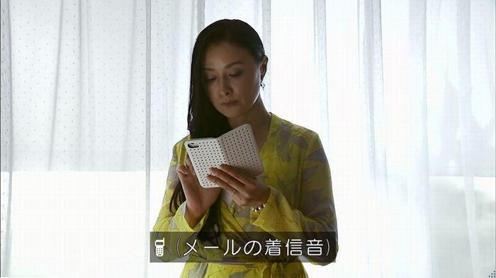 ウツボカズラの夢5話のキャプ589