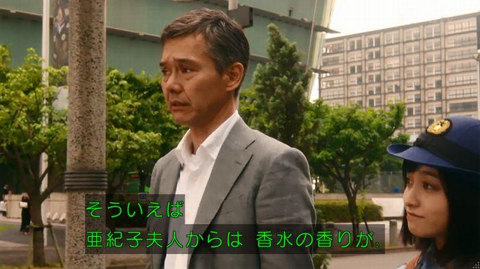 いきもの係 2話のキャプ364