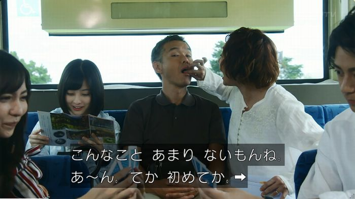 警視庁いきもの係 9話のキャプ7