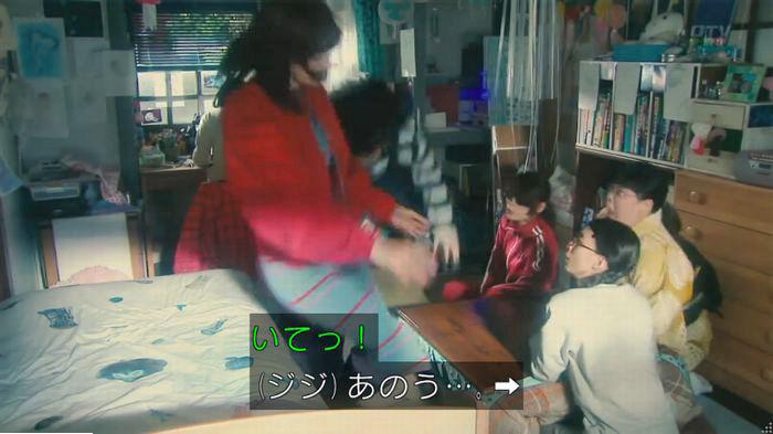 海月姫7話のキャプ154