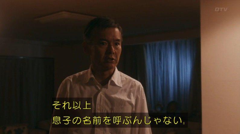 いきもの係 4話のキャプ763
