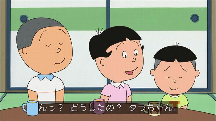 サザエさん堀川君のキャプ84