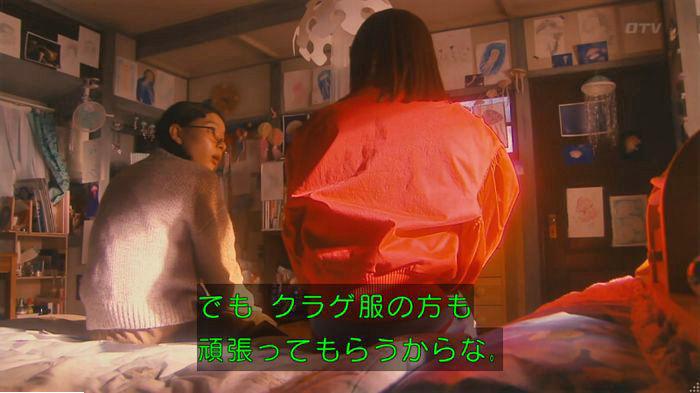 海月姫7話のキャプ344