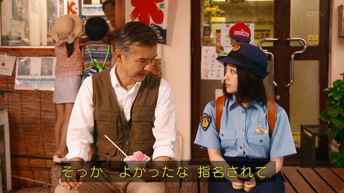 警視庁いきもの係 8話のキャプ381