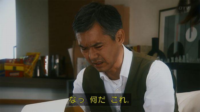 いきもの係 3話のキャプ430