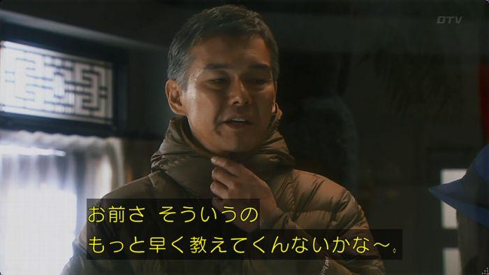 いきもの係 2話のキャプ31