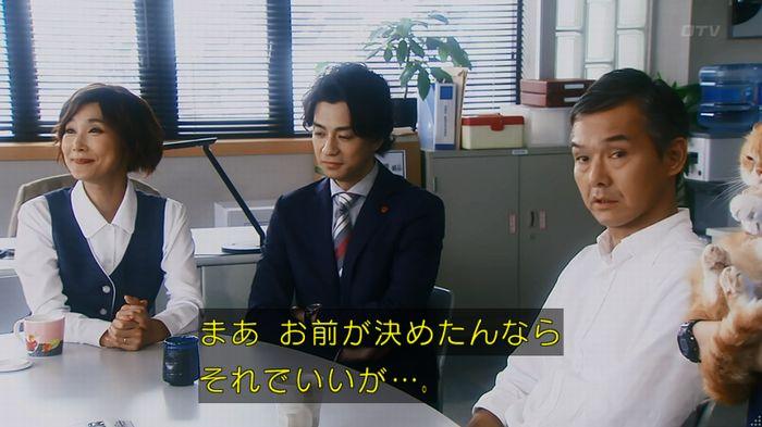 警視庁いきもの係 8話のキャプ836