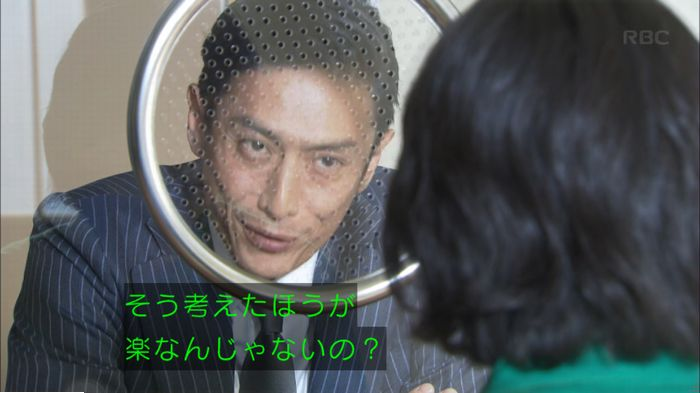 監獄のお姫さま 9話のキャプ164