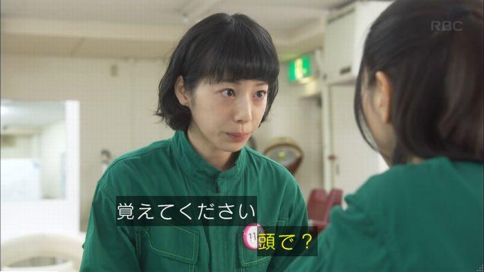 監獄のお姫さま 8話のキャプ510