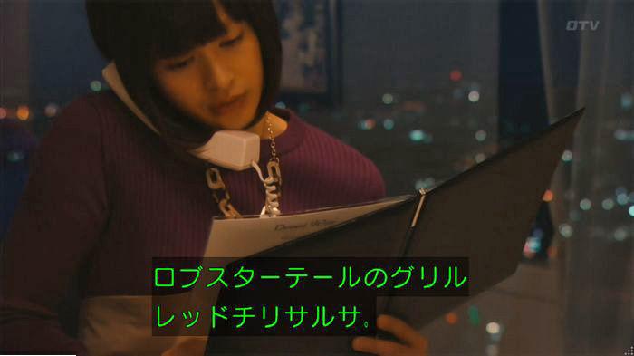 海月姫のキャプ463