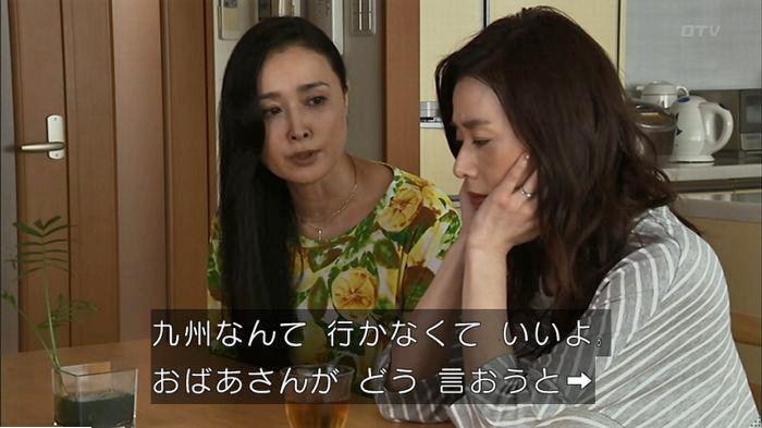 ウツボカズラの夢7話のキャプ143