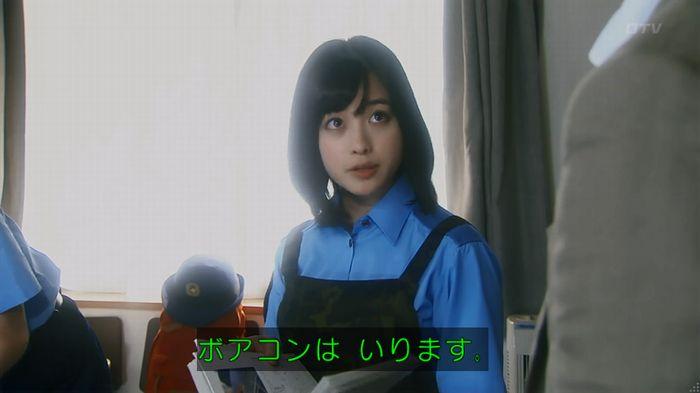 いきもの係 3話のキャプ216
