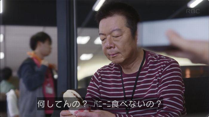 逃げ恥 8話のキャプ267