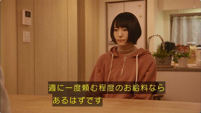 逃げ恥 最終話のキャプ67